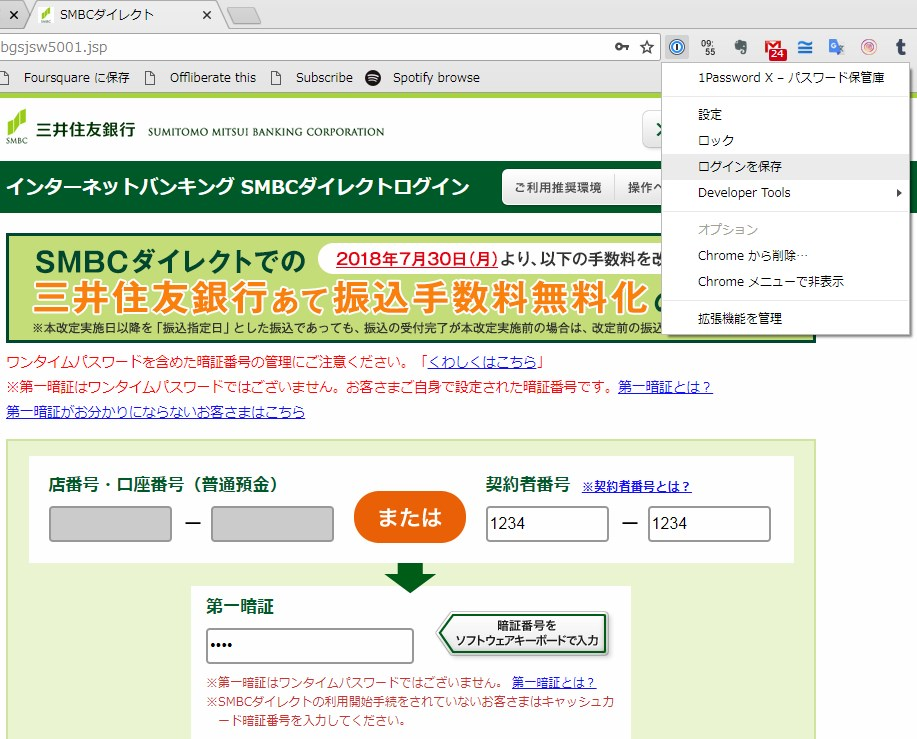 f:id:akifumi-ichiki:20180718110251p:plain