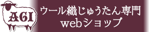 f:id:akigamishop:20180831015826p:plain