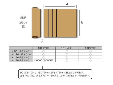 f:id:akigamishop:20190529115933j:plain