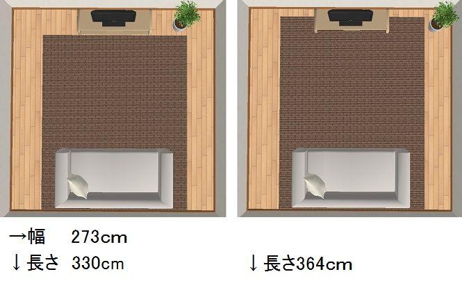 f:id:akigamishop:20190529120128j:plain
