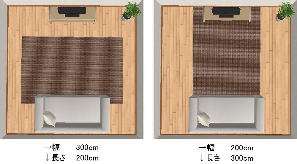 f:id:akigamishop:20190529120406j:plain