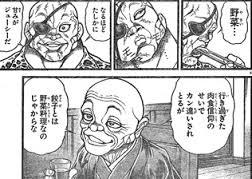 f:id:akigawaryuu:20170312100225p:plain