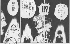 f:id:akigawaryuu:20170326125207j:plain