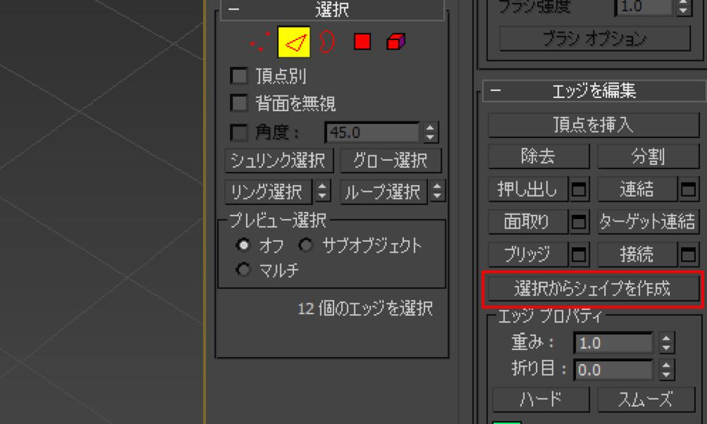 f:id:akigurekorou:20161118030620p:plain