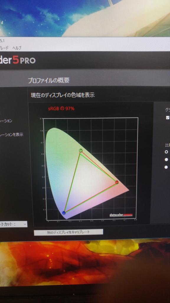 f:id:akigurekorou:20170129145405j:plain