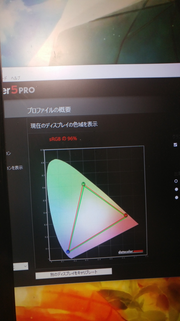 f:id:akigurekorou:20170129145711j:plain