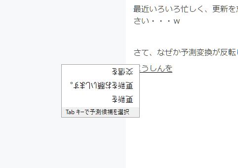 f:id:akigurekorou:20170219130308p:plain