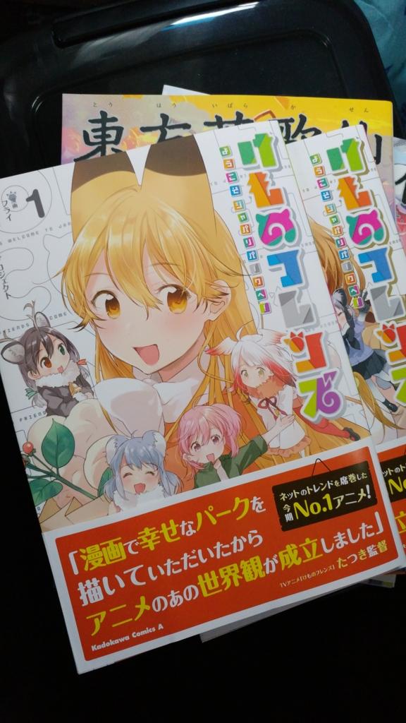 f:id:akigurekorou:20170521035132j:plain