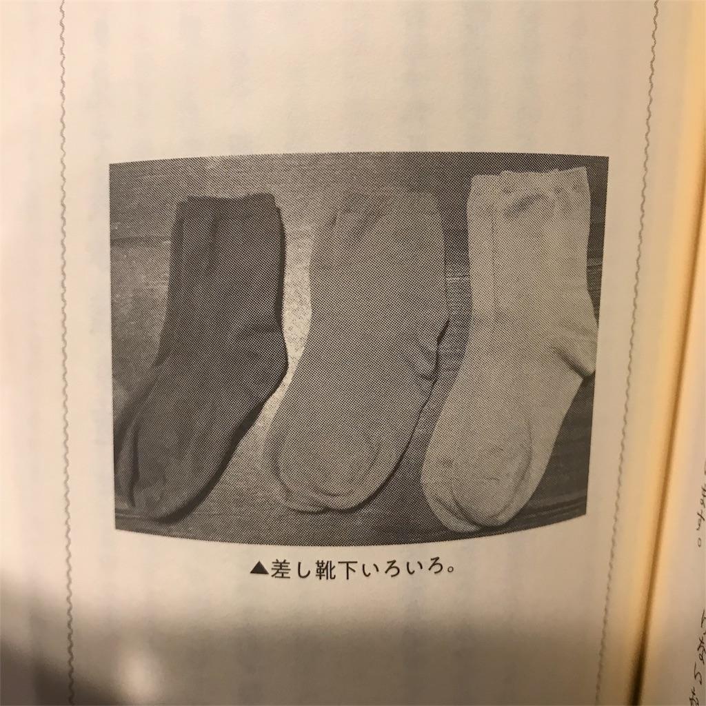 f:id:akihagi:20180723220716j:image