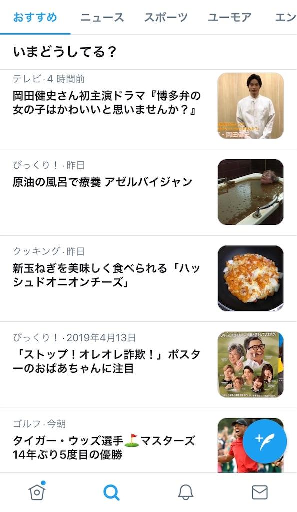 f:id:akihagi:20190415234655j:image