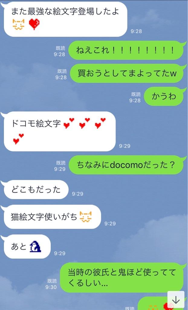 f:id:akihagi:20190419001331j:image