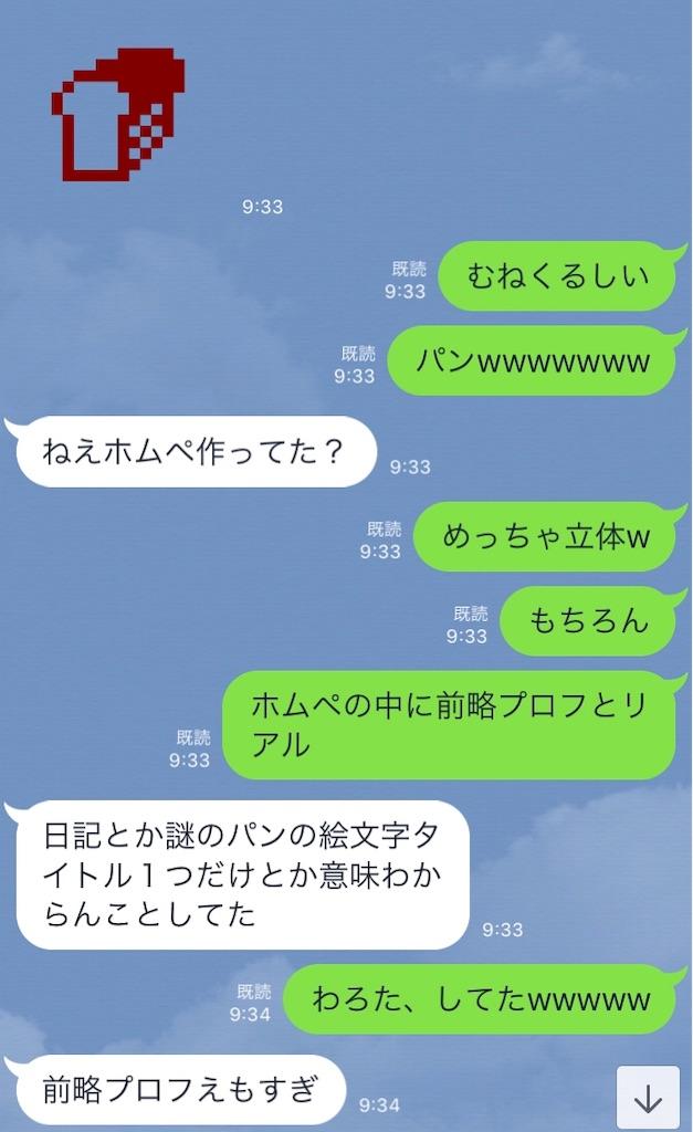 f:id:akihagi:20190419001412j:image