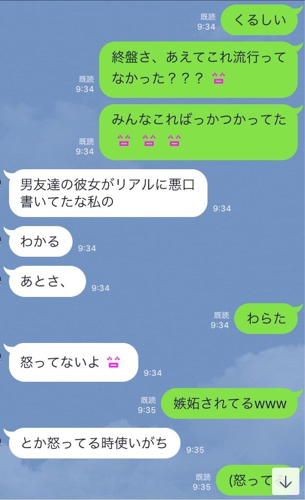 f:id:akihagi:20190419001425j:image