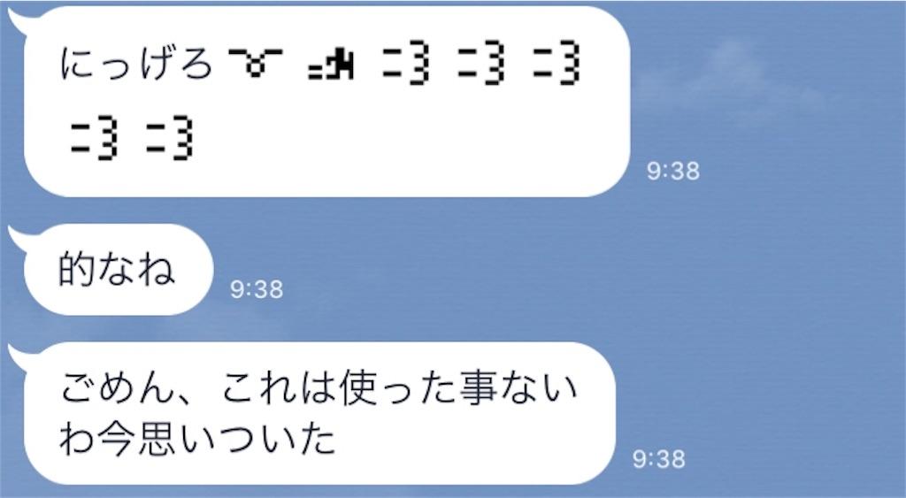 f:id:akihagi:20190419001455j:image
