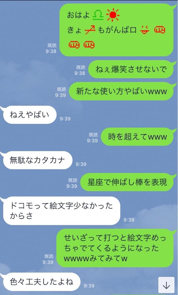 f:id:akihagi:20190419001517j:image