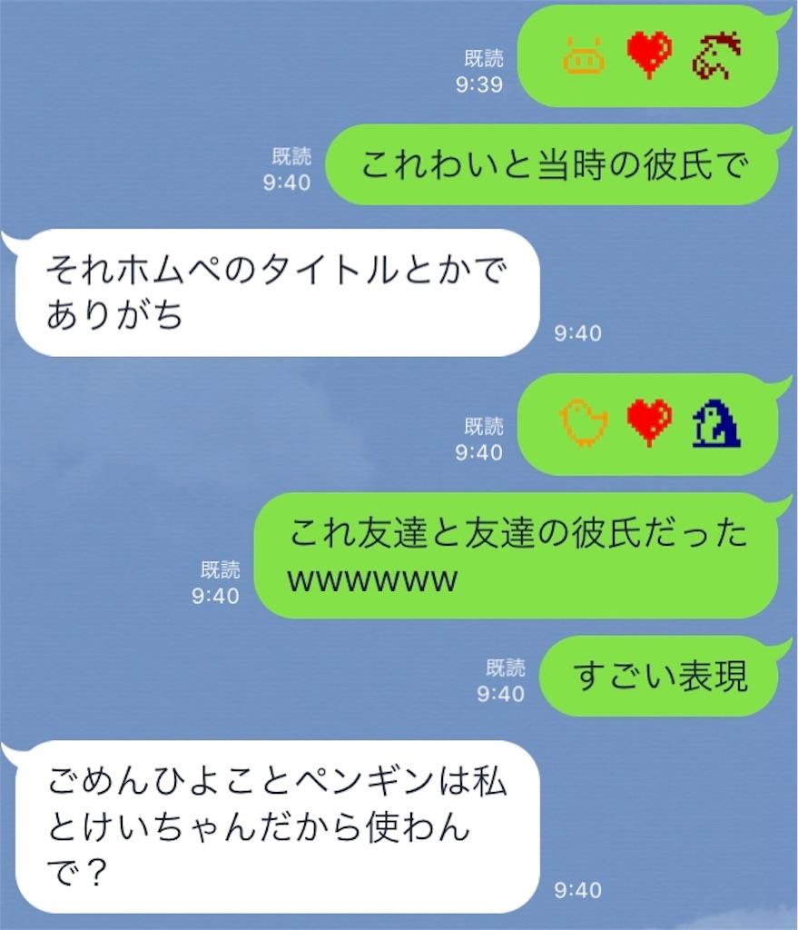 f:id:akihagi:20190419001535j:image