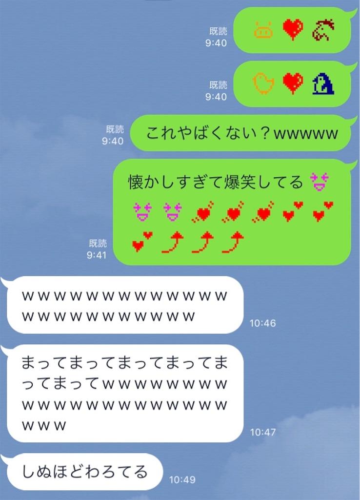 f:id:akihagi:20190419001544j:image