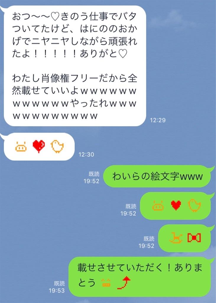 f:id:akihagi:20190419001629j:image