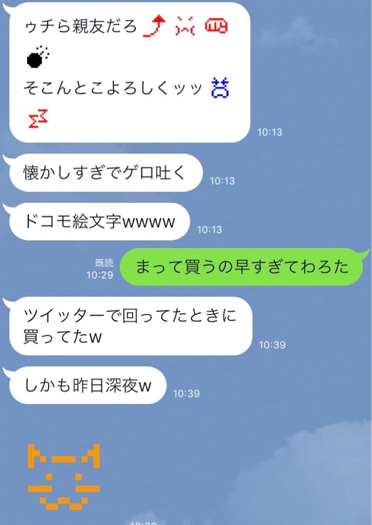 f:id:akihagi:20190419001647j:image