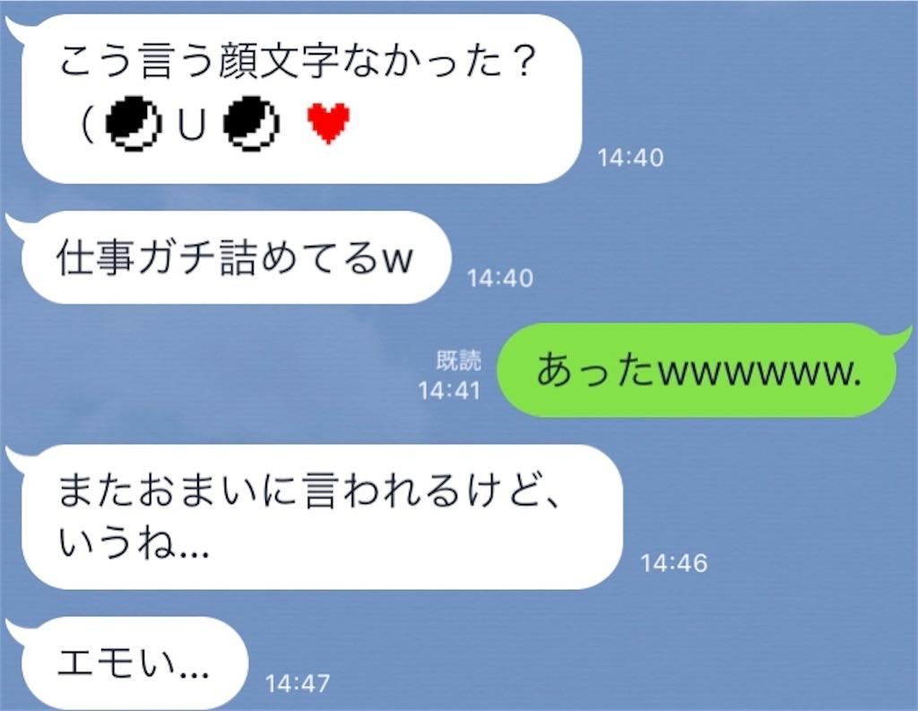 f:id:akihagi:20190419001654j:image