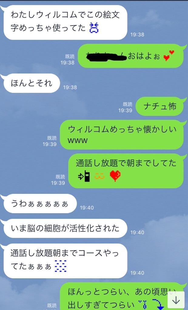 f:id:akihagi:20190419001727j:image
