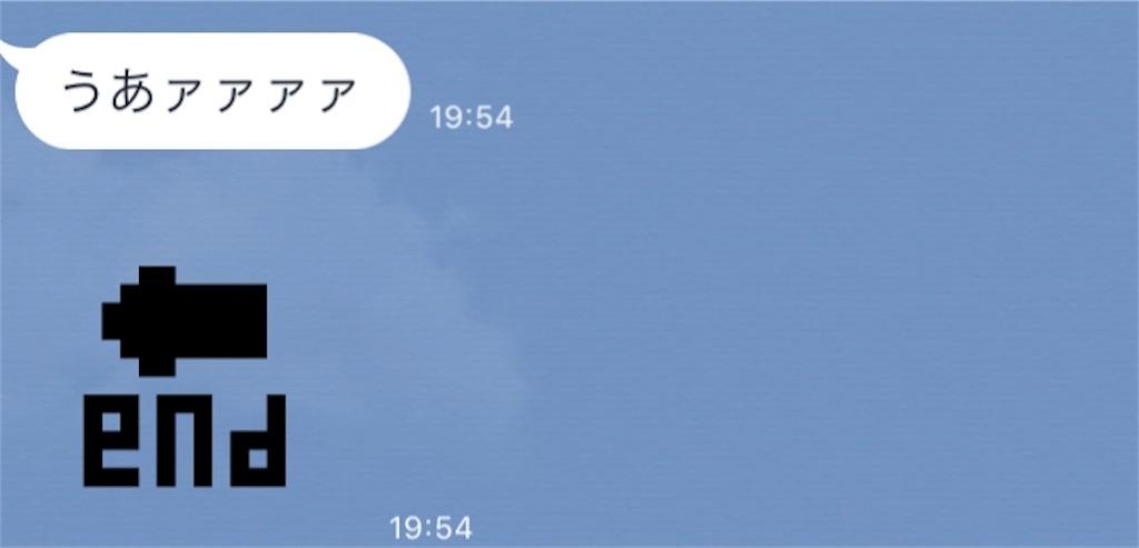 f:id:akihagi:20190419001748j:plain