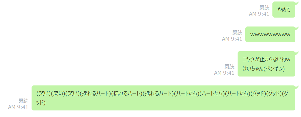 f:id:akihagi:20190419004614p:plain
