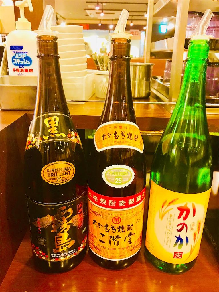f:id:akihagi:20190607001926j:image