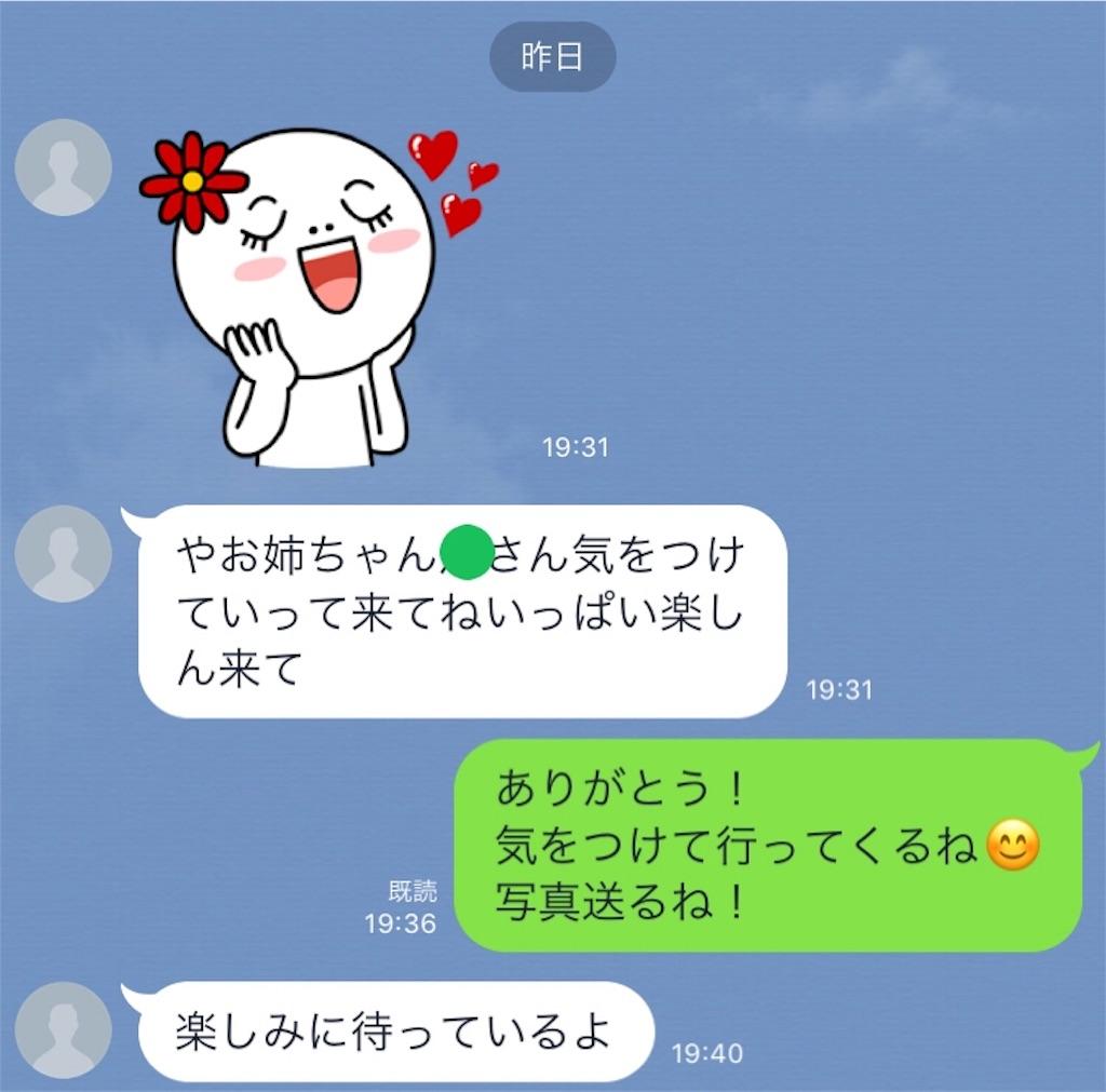 f:id:akihagi:20190705041920j:image