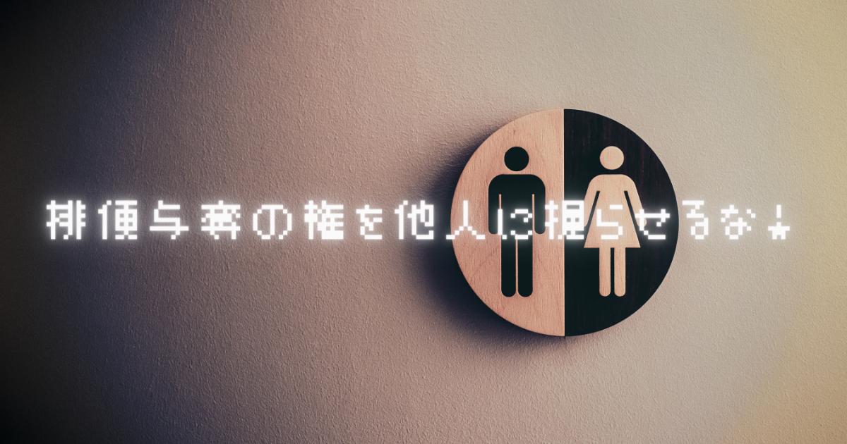 f:id:akihagi:20210608004714p:plain