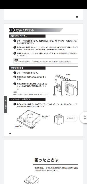 f:id:akihamama:20200208191740j:image