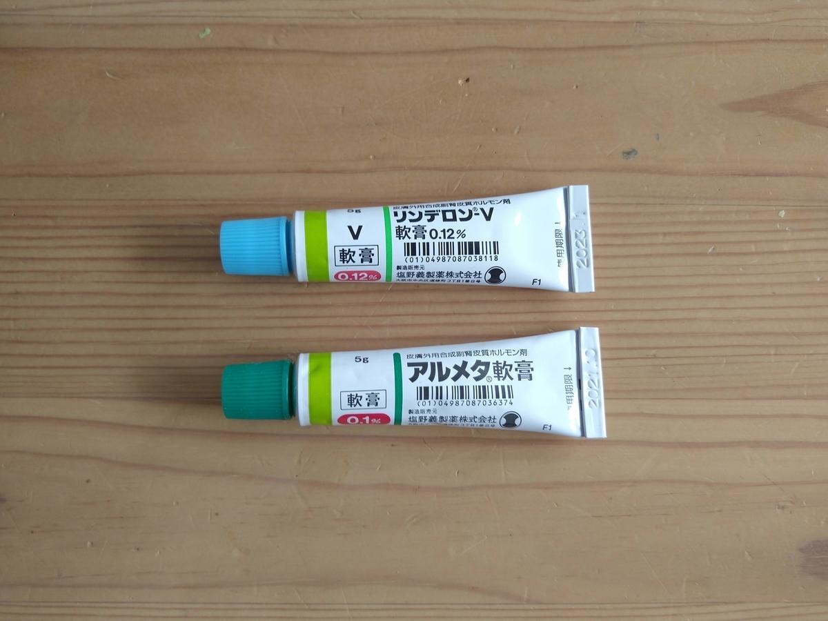 f:id:akihamama:20200219133701j:plain