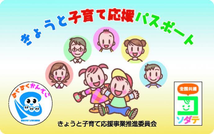 f:id:akihamama:20200219141615p:plain