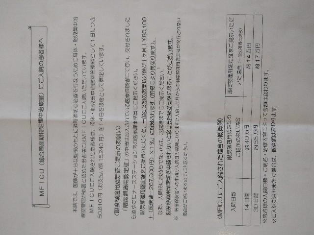 f:id:akihamama:20200223094718j:image