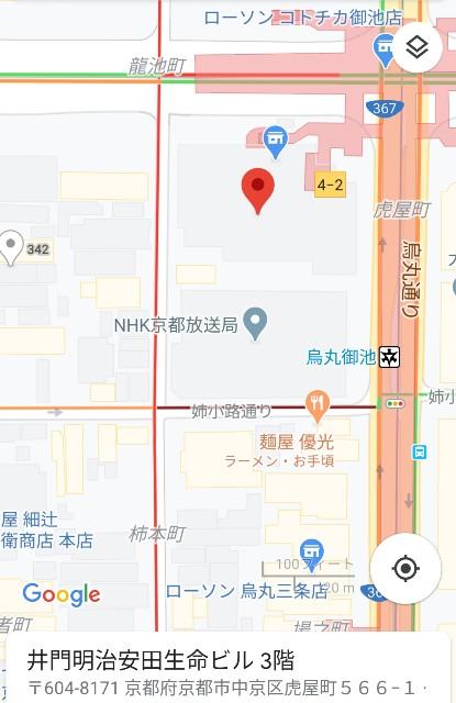 f:id:akihamama:20200309202812j:image