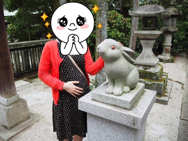 f:id:akihamama:20200310132854j:image