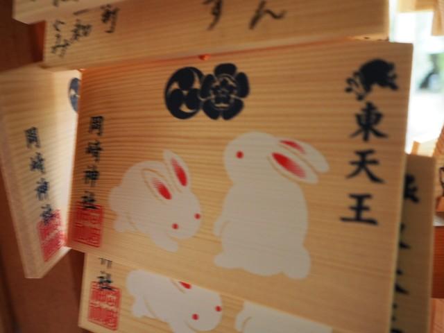 f:id:akihamama:20200310140101j:image