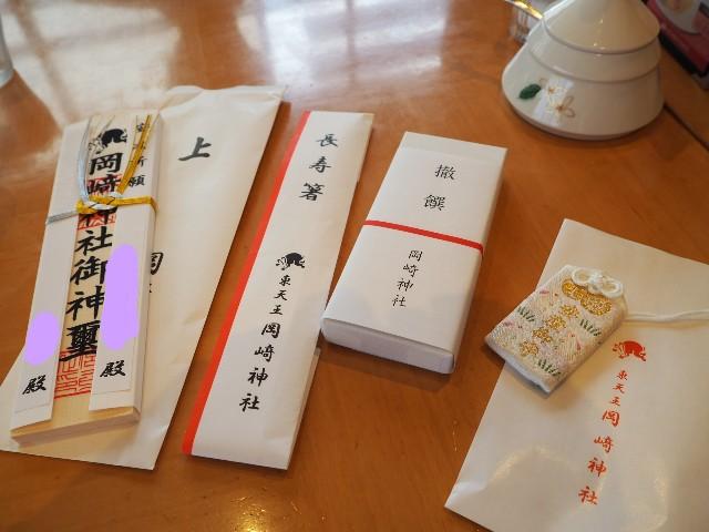 f:id:akihamama:20200310140214j:image