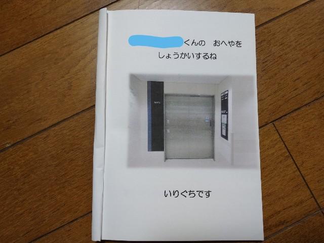 f:id:akihamama:20200404231934j:image