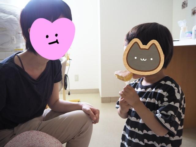 f:id:akihamama:20200606011726j:image