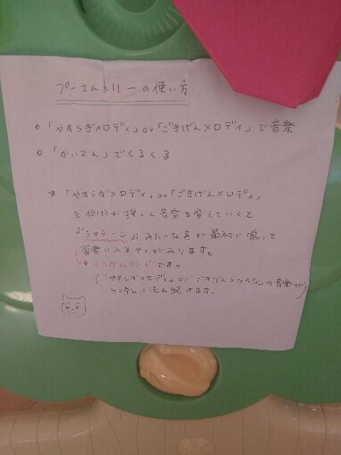f:id:akihamama:20200819154211j:image