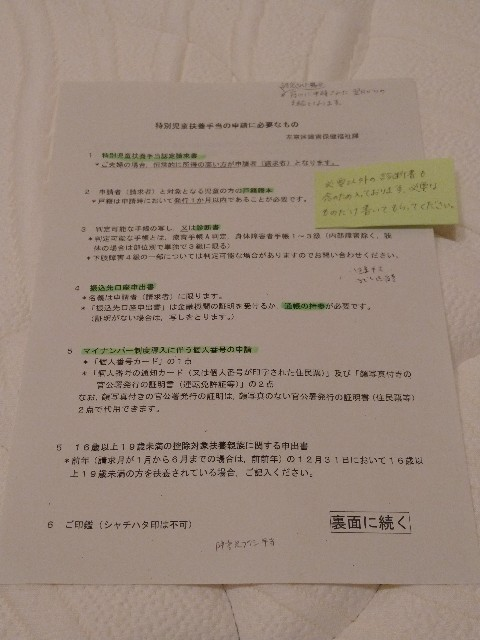 f:id:akihamama:20200921200158j:image
