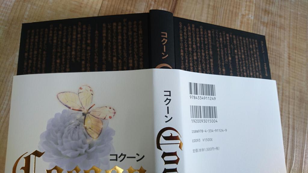 f:id:akihamanaka:20161018202721j:plain