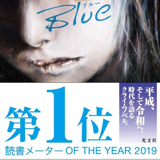 f:id:akihamanaka:20191207110449p:plain