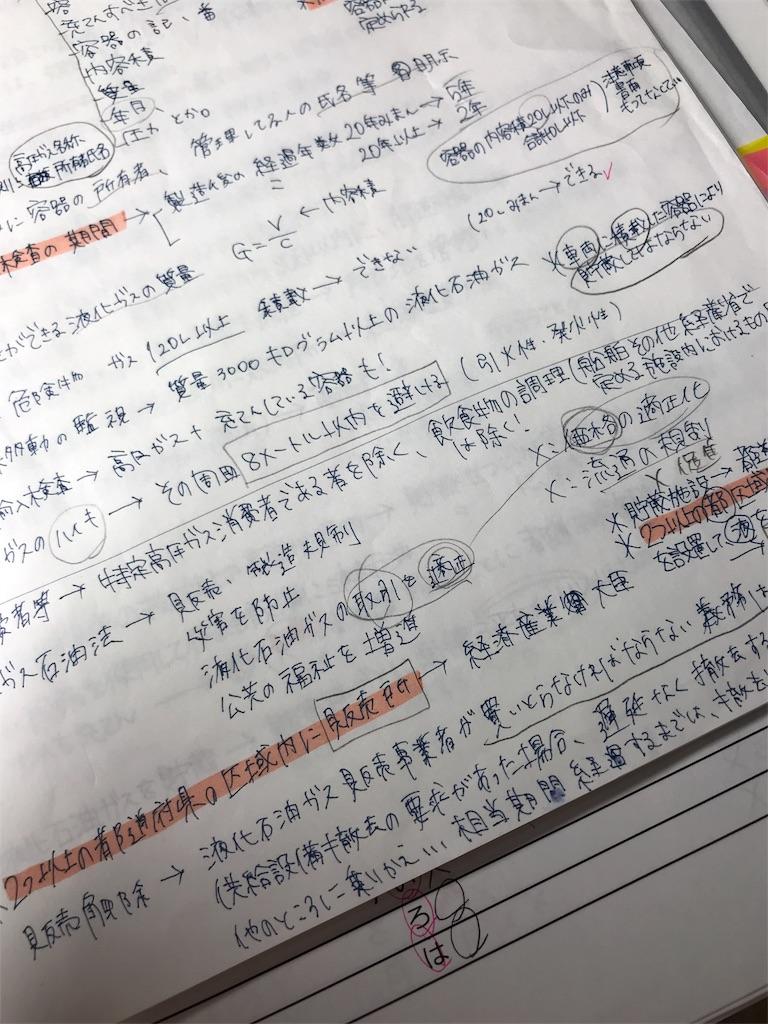 f:id:akihan:20180113220519j:image