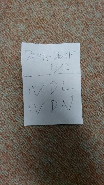 f:id:akiharudaisuki:20170428094116j:image