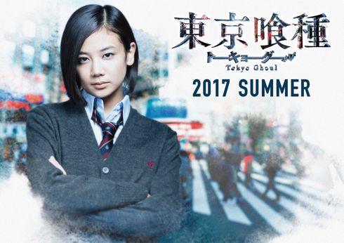 f:id:akihaya12:20170213044738j:plain