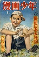 f:id:akihiko810:20061116181838j:plain