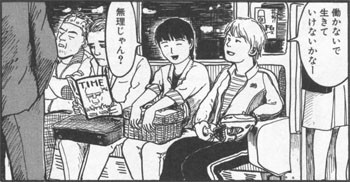 f:id:akihiko810:20090201191717j:plain