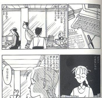 f:id:akihiko810:20090911151529j:plain